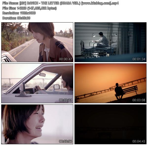 (MV) DAVICH - THE LETTER (DRAMA VER.) (HD 1080p Youtube)